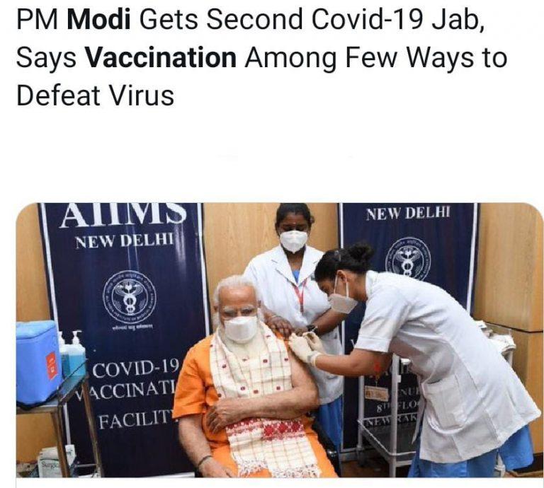 PM Narendra Modi takes second dose of Covid-19 vaccine at AIIMS